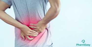 Back pain causes, symptoms and treatment